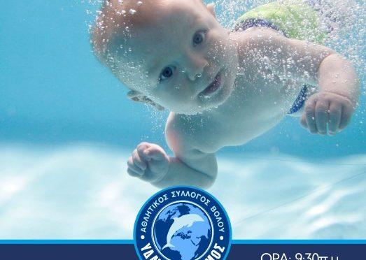 baby swimming afisa (2)
