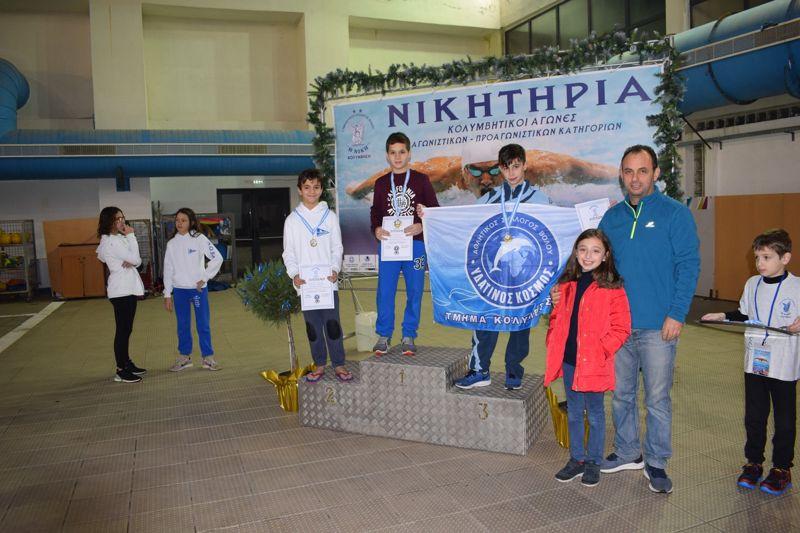 nikitiria-2020 (13)